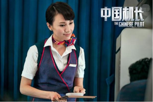 《中国机长》中毕男原定演员非袁泉,人气非常高,但不适合大银幕(六)