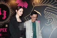 林峯张馨月注册结婚后首次公开亮相,女方一身贵妇打扮镜头感十足
