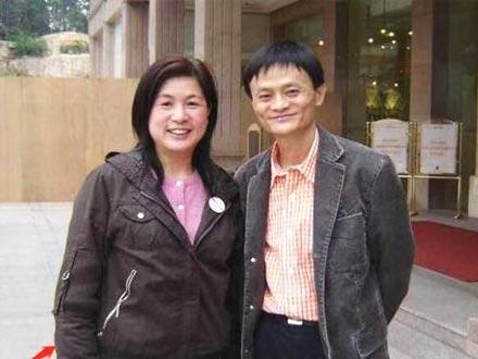 马云和妻子合照被曝光 网友:真有福之相 难怪马云会成功!