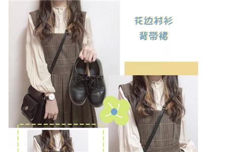 【潮流品位哥】戈蔓婷女装:初秋微凉,外套色彩