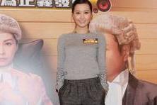 【女人美丽智慧】陈法拉不化妆差距大,穿T恤短裤