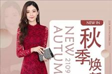 【优雅女装特惠】适合40岁女人秋季的12套减法穿