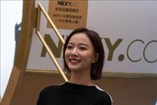 【Miya爱穿搭】原创 35岁王珞丹出席活动,一袭黑