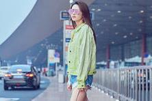 【biu时尚】颖儿太拼了,一身嫩绿夹克配短裤,裤