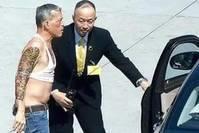 【莉莉时尚锦鲤】67岁泰国国王衣品成谜,穿小背