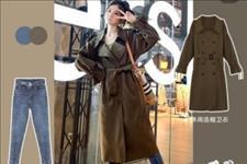 【吾的时尚穿搭】今年流行的外套怎么搭配?跟着
