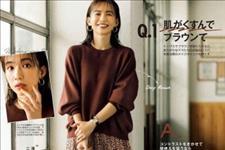 【静静时尚达人】40岁女性,秋天穿搭示范,低调