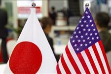 [海外网]日美贸易协定就快达成了?或于9月25日签订协议,日方让步更多