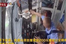 #长春交警#公交车上有人偷手机,乘客竟然没感觉,关键时刻司机出手了!