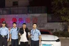 钱江晚报■租辆保时捷骗财骗色 年轻光鲜男原来是个贼