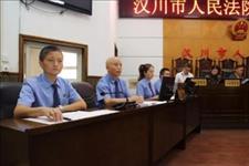 """宝鸡检察■366人炒""""伦敦金""""被骗2644万元!诈骗团伙今受审"""