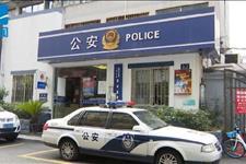 """「浙江新闻频道」开""""斗气车""""被拘留,车主愣住了:这也是犯法吗?"""