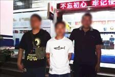 [广州日报]忘锁车门,车主七万元现金被盗