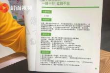 中国青年网■   5分钟阅读10万字?量子波动速读骗局背后走火入魔的是谁?