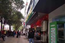 #河南都市频道#突发!越野车冲进银行撞死办业务女子,监控曝光!