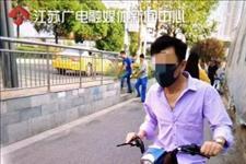 「荔枝网」孙女连续4天被暴露狂骚扰,73岁奶奶出手了…干得漂亮