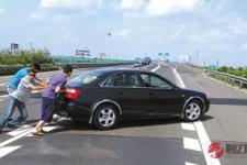"""云南省人民检察院■高速路上车抛锚遇到""""好心人""""?  实则是一起有预谋的犯罪"""