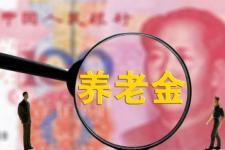 「上海本地宝」社保断缴养老保险会清零吗?这件事情你一定要搞清楚!